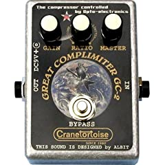 Cranetortoise GREAT COMPRESSOR