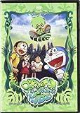 Doraemon Y El Reino De Kibo [Import espagnol]