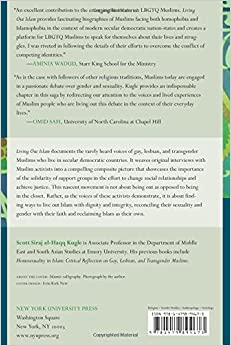 """scott siraj al-haqq kugle essay In a 2003 book scott siraj al-haqq kugle asserts """"that islam does not address homosexuality islamic homosexualities, collection of essays."""