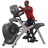 Cybex 625A Arc Trainer Review