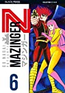 Mazinger Z, tome 6 par Nagai