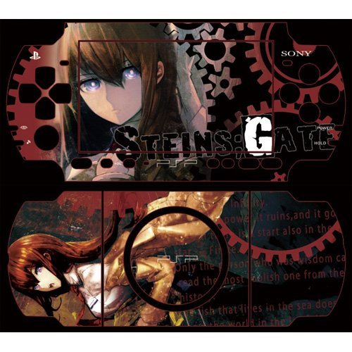 Japanese Anime Steins;Gate Design Decorative Protector Skin Decal Sticker for PSP 3000