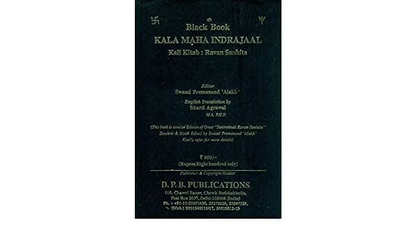 Ravan Samhita Free Download In Hindi Pdf