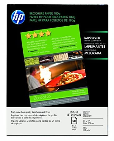 photo regarding Flyers Printable Schedule known as HP C6817A Shiny Brochure Flyer Paper, 50 Sheets