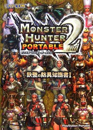 Monster Hunter Portable 2nd Armor Guide
