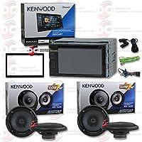 Kenwood Package DDX24BT 2-DIN 6.2 In-dash Car DVD CD receiver Bluetooth + 4 x 6.5 2-way car audio coax speakers 300watts