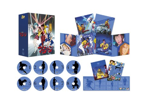 Future Police Urashiman Blu-ray BOX [Japan Import]