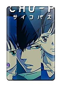 Sanp On Case Cover Protector For Ipad Mini/mini 2 (psycho-pass)