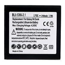 Samsung EB494358VU Replacement Battery (Li-Ion 3.8V 1350 mAh) - Replacement For Samsung EB494358VU Cellphone Battery