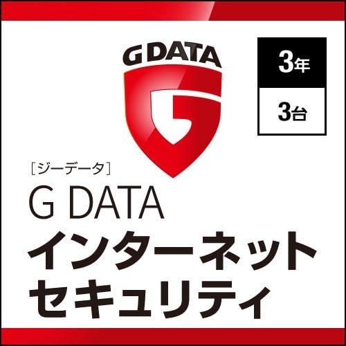 G DATA インターネットセキュリティ