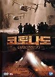 Coronado Movie Poster (27 x 40 Inches - 69cm x 102cm) (2003) Korean -(Darío Grandinetti)(Nicolás Cabré)(Jazmín Stuart)(Patricio Contreras)(Luis Luque)(Leonor Manso)
