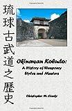 Okinawan Kobudo: A History of Weaponry Styles and Masters