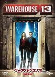 [DVD]ウェアハウス13 DVD-BOX