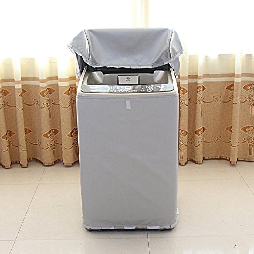 発言する賭け四半期洗濯機カバー ファスナー式 自動 防水 上開き 外置き日焼け止め 屋外 屋内 紫外線 56*54*86cm