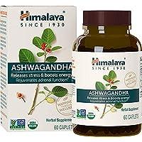 Himalaya Ashwagandha (Ginseng indiano) certificato dall USDA | Integratori naturali che combattono lo stress e aiutano ad aumentare l'energia, 60 capsule da 4.630 mg (Ashwagandha - Premium)