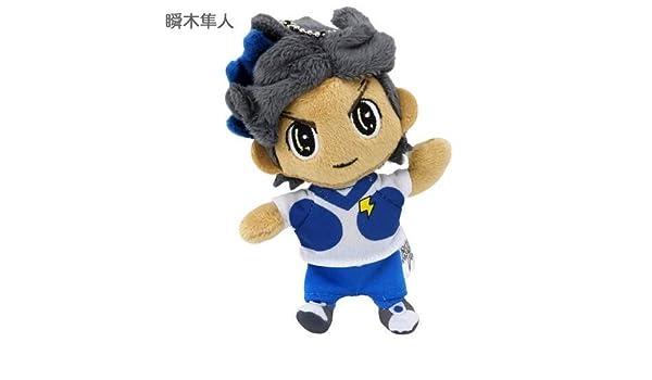 [Hayato Madokaki] Inazuma Eleven GO mascota de peluche BC segundo juego de fútbol Las mercancias de caracteres tienda /: Amazon.es: Juguetes y juegos