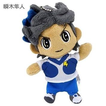 [Hayato Madokaki] Inazuma Eleven GO mascota de peluche BC segundo juego de fútbol Las