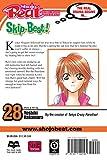 Skip Beat!, Vol. 28