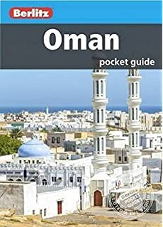 oman culture smart the essential guide to customs culture