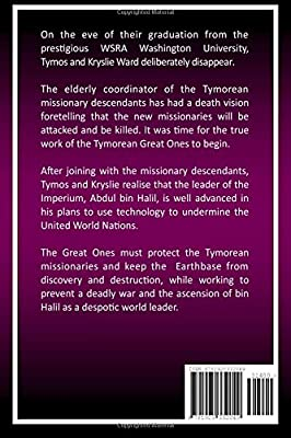 The Tymorean Trust Book 4 - Earth Mission: Margaret Gregory