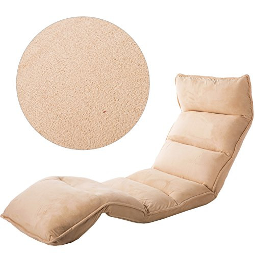 Surprising Merax Foldable Floor Chair Relaxing Lazy Sofa Bed Seat Couch Alphanode Cool Chair Designs And Ideas Alphanodeonline