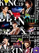 King & Prince CONCERT TOUR 2019 (Blu-ray/初回限定盤)
