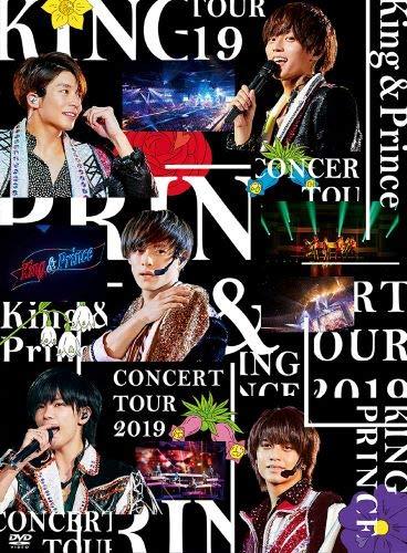 King & Prince CONCERT TOUR 2019(初回限定盤)