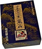 任天堂 百人一首 嵐山 (朗詠CD付)