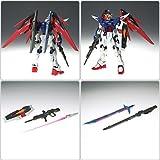 Gundam Seed Destiny - Cosmic Region #7004 ZGMF-X42S