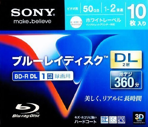 Sony Blu-ray Disc 10 Pack - 50GB 2X BD-R DL Printable for VIDEO - 2012 by Sony