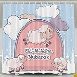 Muslim Festival Eid-ul-adha Banner Shower Curtain 60x72 inch