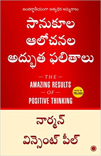 7 habits of highly effective people telugu pdf