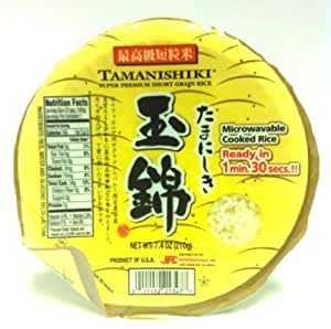 Tamanishiki Super Premium Short Grain Cooked Rice 7.4oz