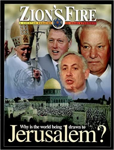 Zions Fire A Christian Magazine On Israel Prophecy Unknown Binding 1999