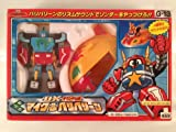Brave GaoGaiGar DX G-13 Mic Sounders