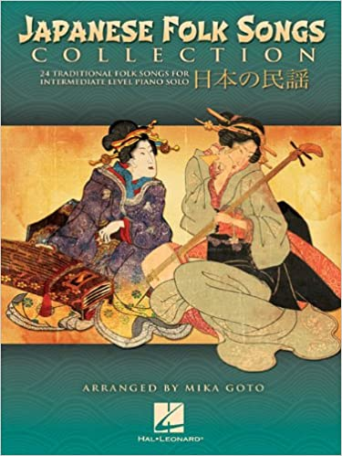 Book Japanese Folk Songs Collection: 24 Traditional Folk Songs for Intermediate Level Piano Solo
