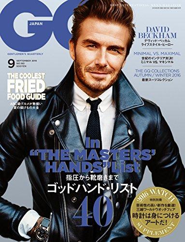 GQ JAPAN September 2016