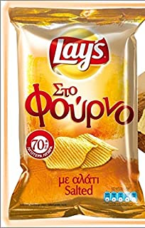 product image for Lay's Baked Potato Chips From Greece with Salt - 5 Packs X 64g (2.3 Ounces Per Pack)