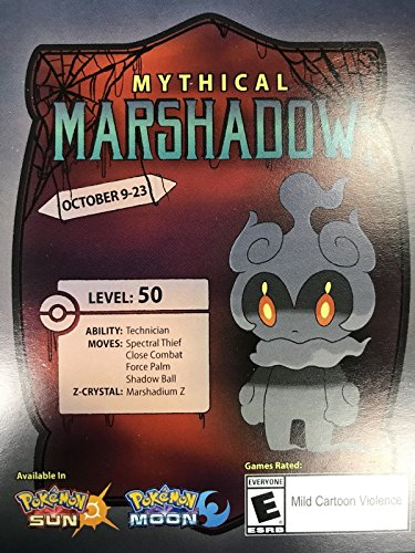 marshadow gamestop event code pok mon sun and moon   buy