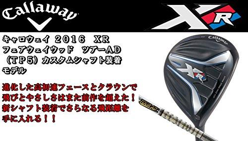 Callaway(キャロウェイ) XR16 フェアウェイウッド ツアーAD TP-5 カーボンシャフト装着モデル 右利き用 【日本仕様正規品】 (番手(W#5) FLEX-S)の商品画像