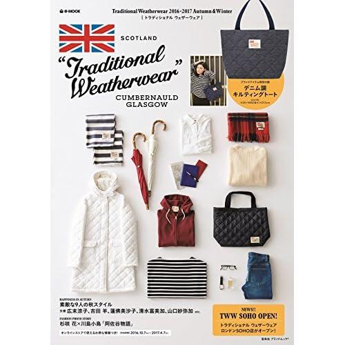 Traditional Weatherwear 2016年秋冬号 画像