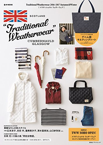 Traditional Weatherwear 2016年秋冬号 画像