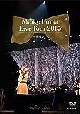 藤田麻衣子 LIVE TOUR 2013~高鳴る~【通常盤(DVD)】