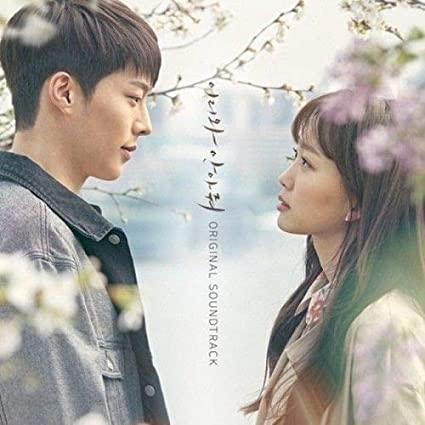 Come and Hug Me 2018 Korean MBC TV Show Drama OST OST CD+Tracking No  K-POP  Sealed