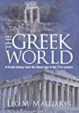 The Greek World, Leo Malliarys, 1481808664