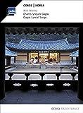 Korea - Gagok Lyrical Songs by Kim Wol-Ha