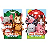 Melissa & Doug Hand Puppet Bundle - Farm & Zoo Friends