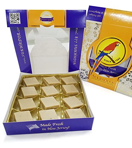 Sukhadia's Kaju Katli, Indian Sweet, 1LB Box (16oz) by Sukhadia's