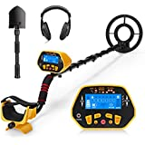 URCERI GC-1028 Metal Detector High Accuracy Waterproof 2 Modes Outdoor Gold Digger with Sensitive Search Coil LCD Display for Beginners Professionals, Yellow