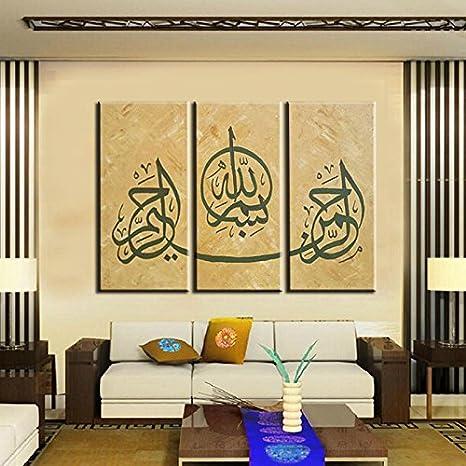 Amazon.com: Yatsen Bridge Calligraphy Islamic Wall Art 3 Piece ...